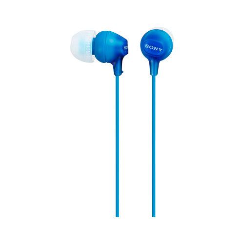 Slušalice Sony MDR-EX15LPLI.AE